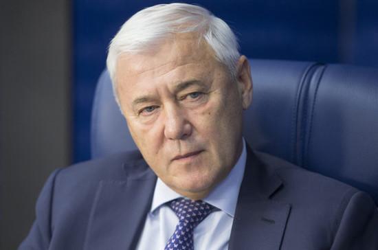 Аксаков рассказал, когда золото освободят от НДС