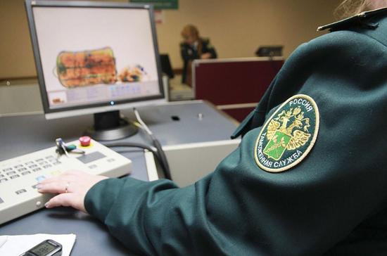 Таможня отчитается за ввоз в Россию продуктов биомедицины