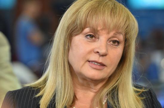 Публикация списков избирателей сделает выборы прозрачнее, заявила Памфилова