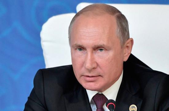 Путин в шутку предложил свою интерпретацию герба США