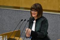 Спикер парламента Сербии: Белград никогда не введёт санкции против России