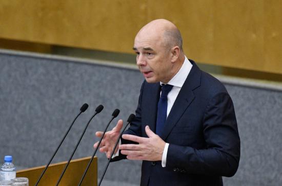 Силуанов: бюджет на 2019-2021 гг. направлен на повышение экономического роста