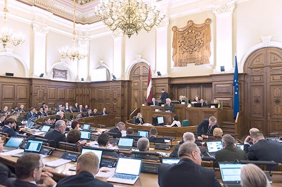 В сейме Латвии выступили против введения срока проживания в стране для кандидата в президенты