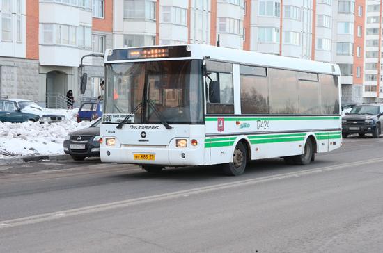 Пассажирские перевозки наземным транспортом по госконтракту освободят от НДС