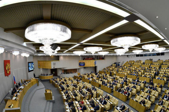 Госдума проконтролирует работу министерств по реализации нацпроектов