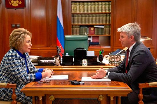 Матвиенко назвала развитие физкультуры и спорта одним из главных приоритетов государства