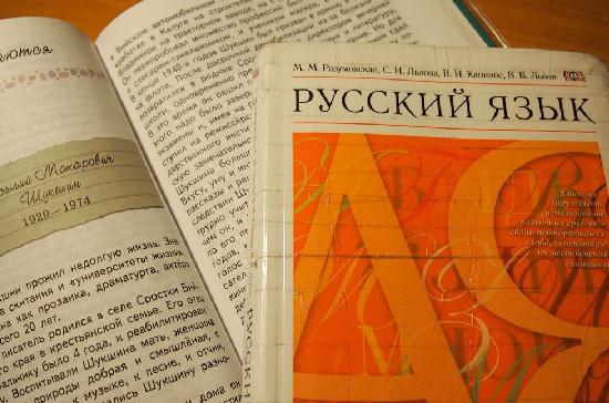 Что ждёт русский язык на Украине?