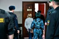 В России люди больше всего жалуются на несправедливый суд
