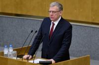 Кудрин назвал самые уязвимые части бюджета на 2019-2021 годы