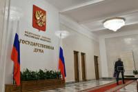 На рост благосостояния россиян потратят триллионы рублей
