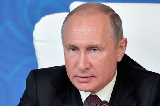Путин потребовал усилить контроль за оборотом оружия
