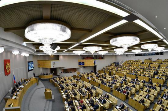 Госдума ратифицировала соглашения о сотрудничестве с Литвой и Эстонией