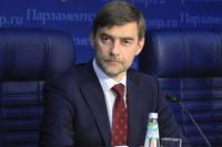 Железняк: резолюция ЕП по Азовскому морю — очередная фаза антироссийской кампании