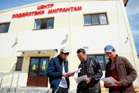 Трудовым мигрантам предложат легализоваться