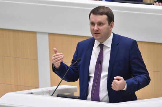 Орешкин оценил темпы роста российской экономики