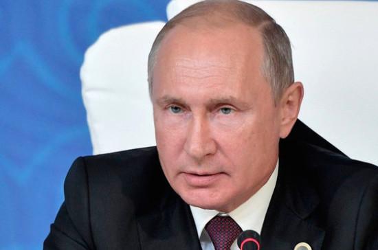Путин поздравил нового президента Бразилии