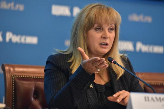 Памфилова считает разработку избирательного кодекса  в РФ стратегической задачей