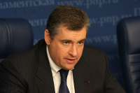 Слуцкий: Россия надеется на преемственность во взаимодействии с Бразилией в БРИКС и G20