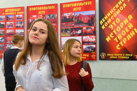 «Эпоха юности и побед». В Госдуме открылась выставка, посвященная 100-летию Ленинского Комсомола
