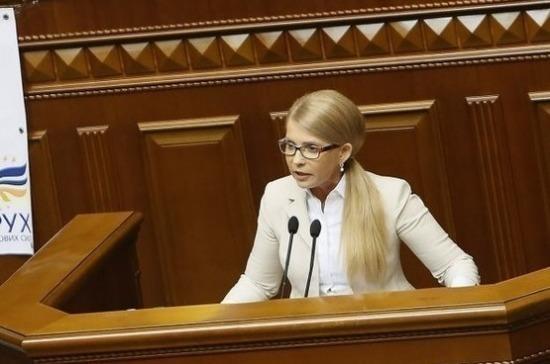 Тимошенко высказалась против предоставления особого статуса Донбассу