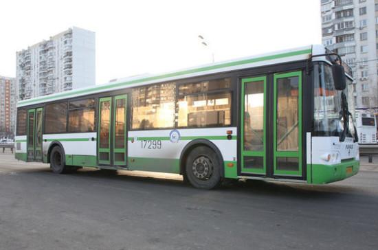В Москве с 1 ноября изменится расписание движения восьми автобусов