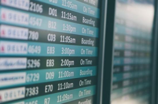 Информацию о задержке рейсов предлагают оперативно выкладывать в Интернет