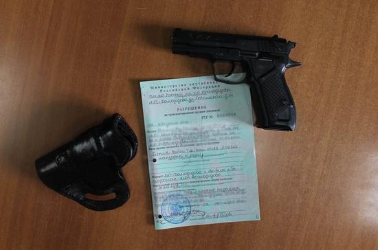 Росгвардия начнёт подготовку предложений по усилению контроля оборота оружия