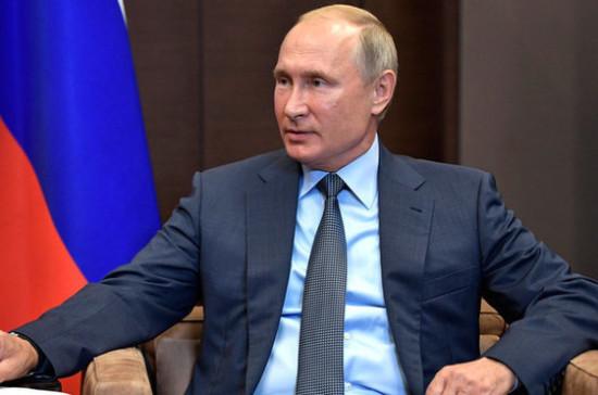 Голос России в будущем будет звучать достойно и уверенно, считает Путин