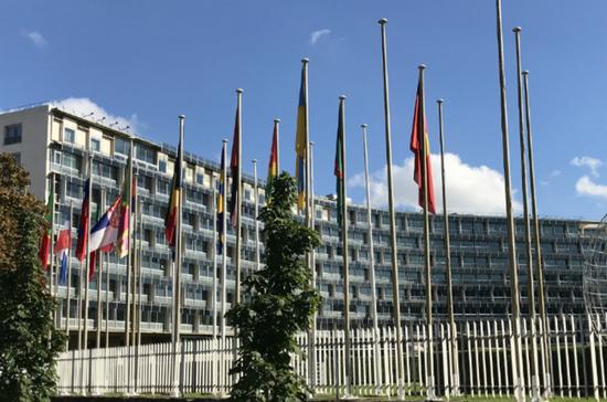 Штаб-квартире ЮНЕСКО — 60 лет