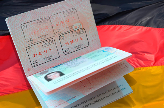 Немцы предлагают облегчить визовый режим для россиян в возрасте до 25 лет