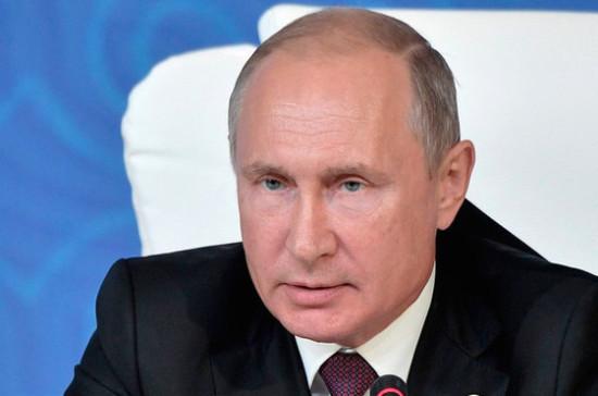 Путин заявил о росте конфликтного потенциала в мире