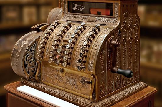 Первому кассовому аппарату — 139 лет
