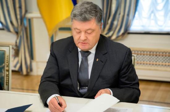 Украина и Константинопольский патриарх подписали соглашение о сотрудничестве