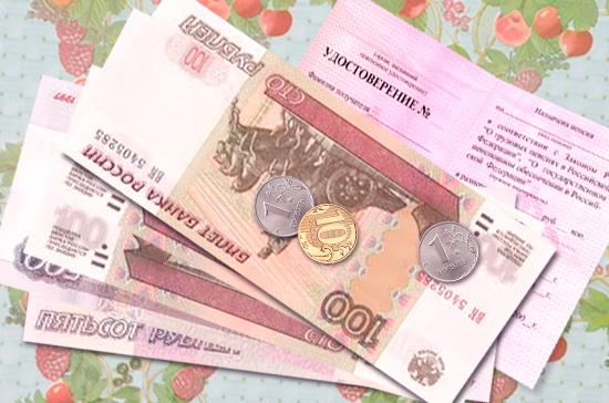 Пенсия по потери кормильца будет выплачиваться и студентам иностранных вузов