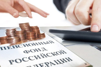 Минимальный пенсионный страховой взнос могут сократить