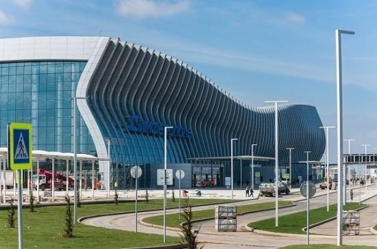 Чьё имя получит симферопольский аэропорт