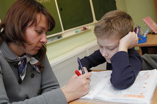 Васильева: российское школьное образование может стать одним из лучших в мире