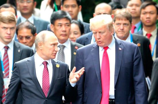 СМИ: Путин и Трамп отказались от продолжительной встречи в Париже по просьбе Макрона