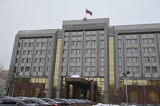 «Единая Россия» определится с кандидатами на посты аудиторов Счётной палаты 12 ноября