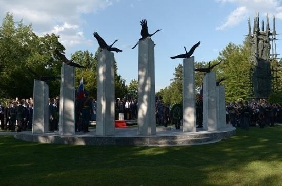 Где в Европе не сносят памятники русским солдатам