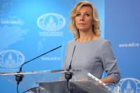 Захарова прокомментировала планы Вашингтона ввести новые санкции против Москвы