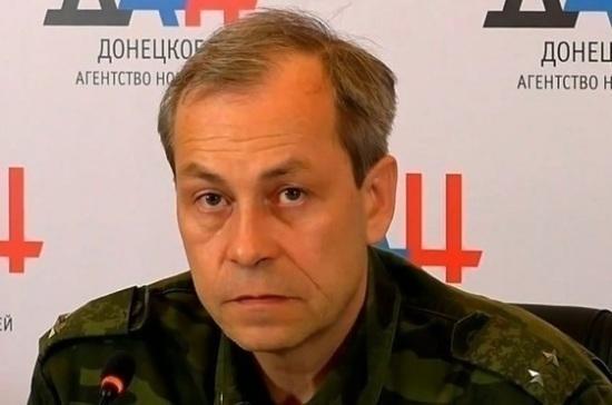 ВДНРпредупредили опланах Украины топить иностранные суда вАзовском море