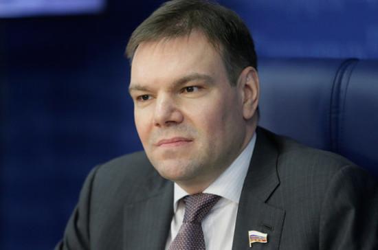 Левин отметил важность инициатив молодых парламентариев РФ и Белоруссии для власти
