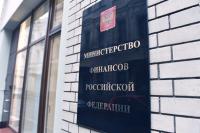 Минфин предлагает направить 107 млрд рублей на поддержку регионов