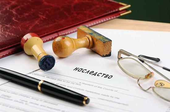 Предпенсионеры могут получить право на обязательную долю в наследстве