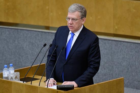 Кудрин выступил против расходования средств Фонда национального благосостояния