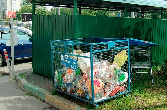 К 2024 году в России будут перерабатывать 60% мусора, сообщил Кобылкин