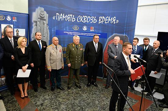 В Госдуме почтили память героев войн и локальных конфликтов