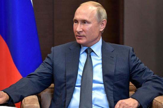 Путин и Пенс поприветствовали друг друга на Восточно-азиатском саммите