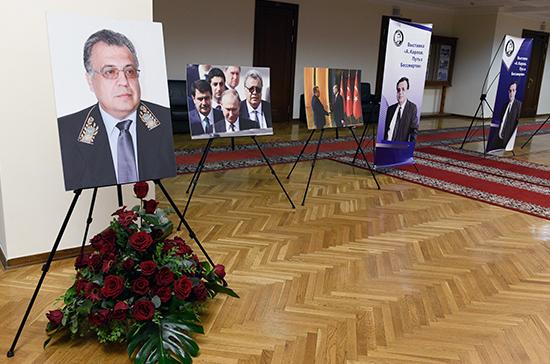 В Турции завершили расследование убийства посла РФ